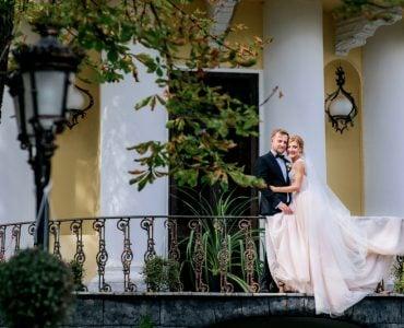 bride and groom outdoor wedding venue